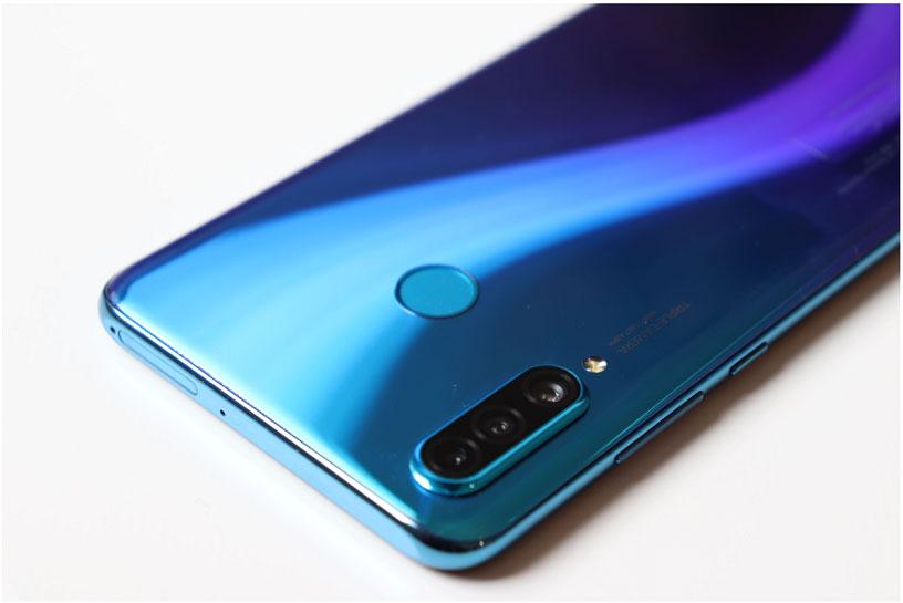 Prueba de Huawei-P30-Lite
