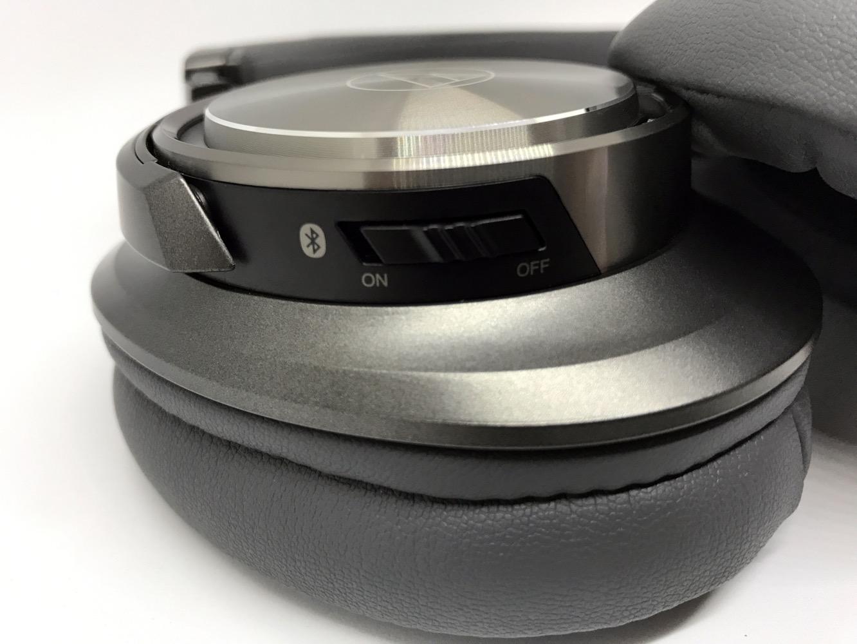 Comentarios-Audio-Technica-ATH-DSR9BT