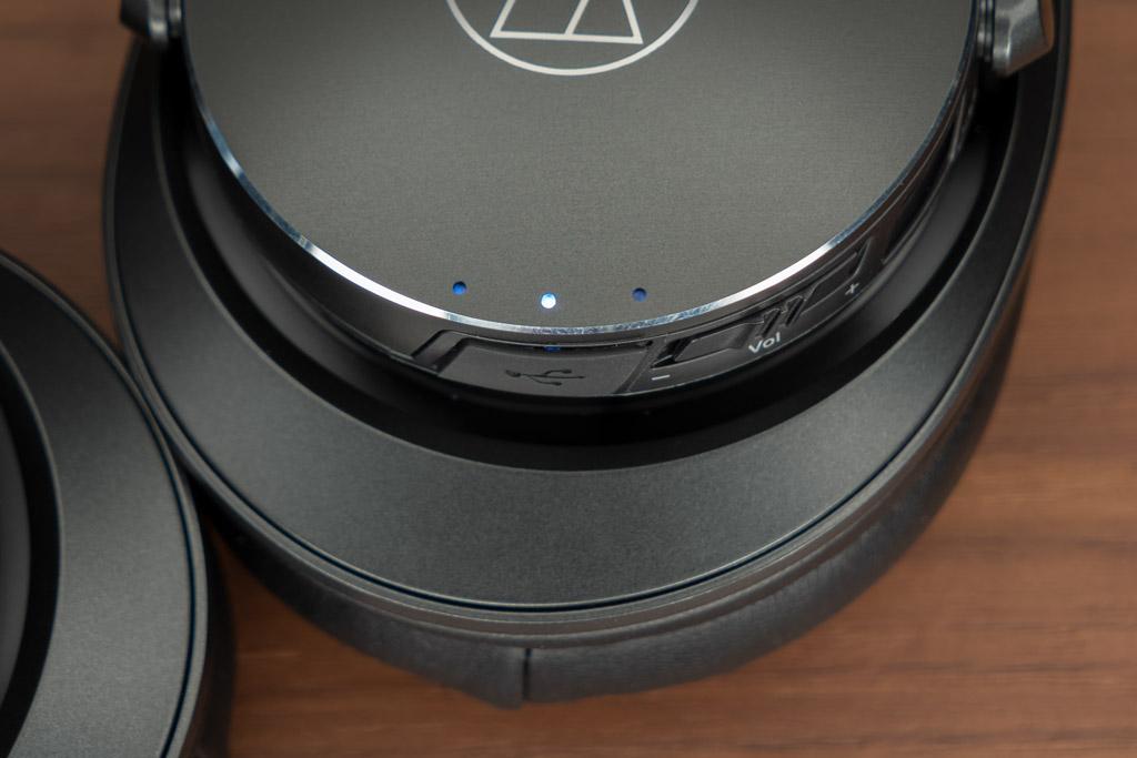 Comentarios-Audio-Technica-ATH-DSR7BT