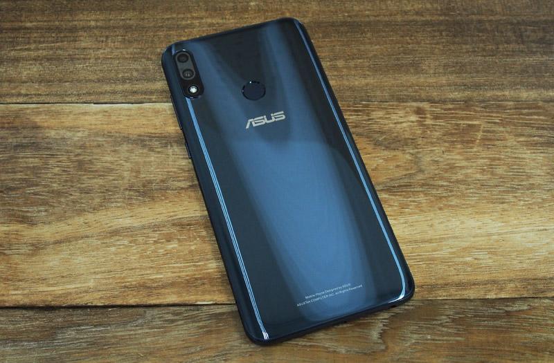 teléfono-Asus-Zenfone-Max-Pro-M2