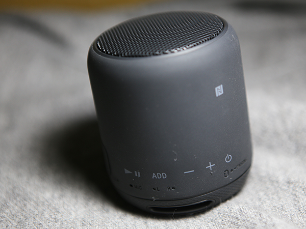 altavoz-bluetooth-Sony-SRS-XB10
