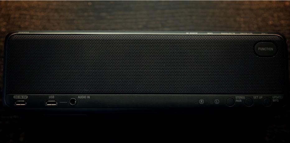 Prueba Sony-SRS-HG1