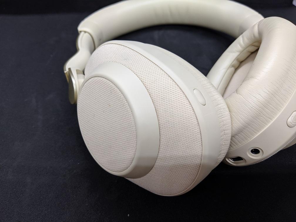 Prueba Jabra-Elite-85H