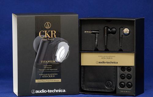 Prueba de Audio-Technica-ATH-CKR10